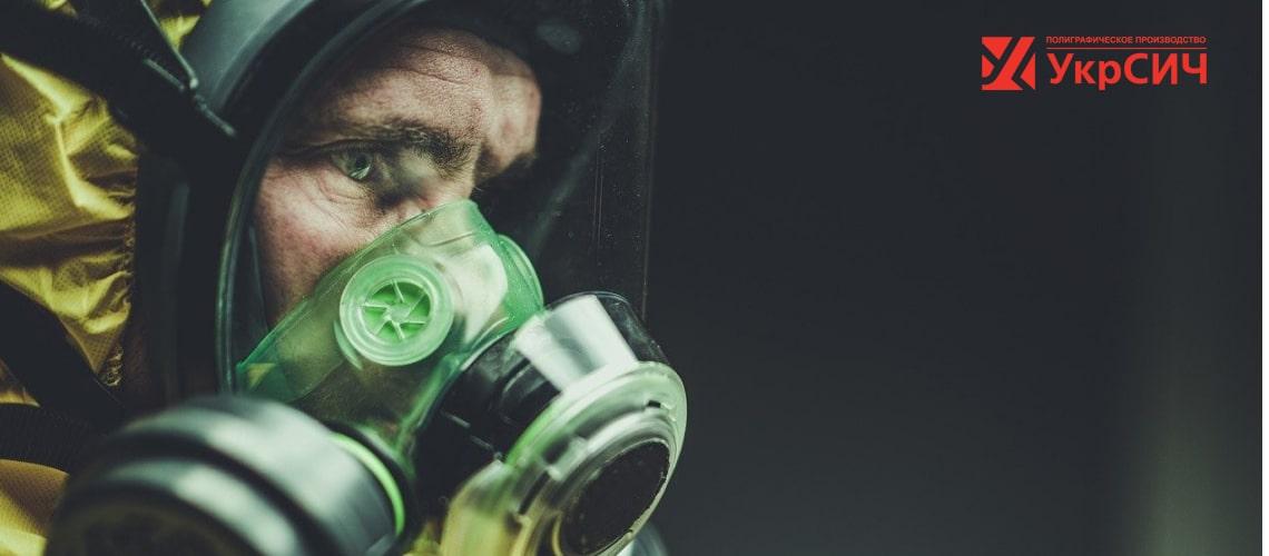 лицевая маска fpp3 от вирусов
