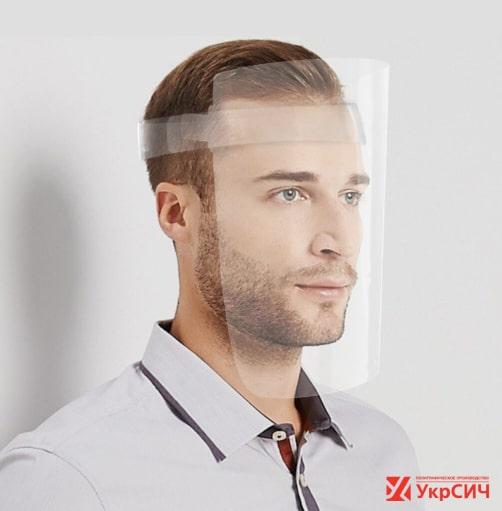 защитная пластиковая маска экран